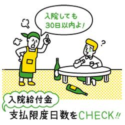 blogFIN57_2.jpg