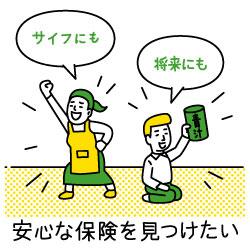 blogFIN58.jpg