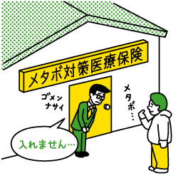 blogFIN59.jpg
