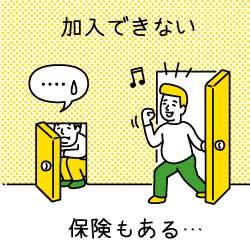 blogFIN61.jpg