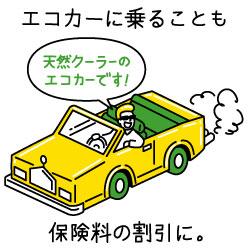 blogFIN65.jpg