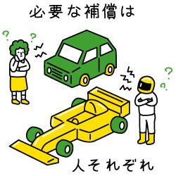 blogFIN66.jpg