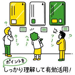 blogFIN68.jpg