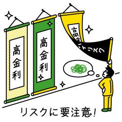 blogFIN69.jpg