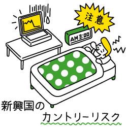 blogFIN70.jpg