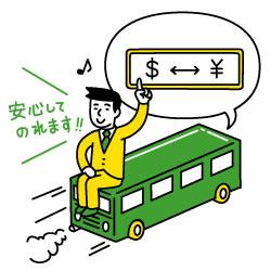 blogFIN71.jpg