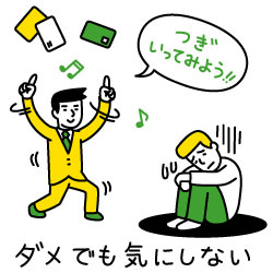 blogFIN72.jpg