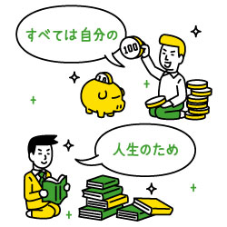blogFIN78.jpg