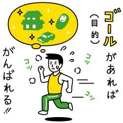 blogFIN79.jpg