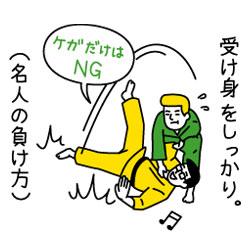 blogFIN80.jpg