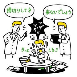 blogFIN81.jpg