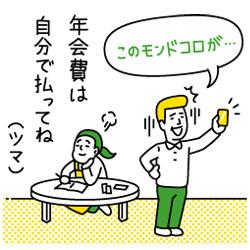 blogFIN82.jpg
