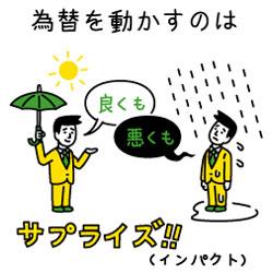 blogFIN84.jpg